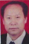 中国易经哲学家协会副主席简介