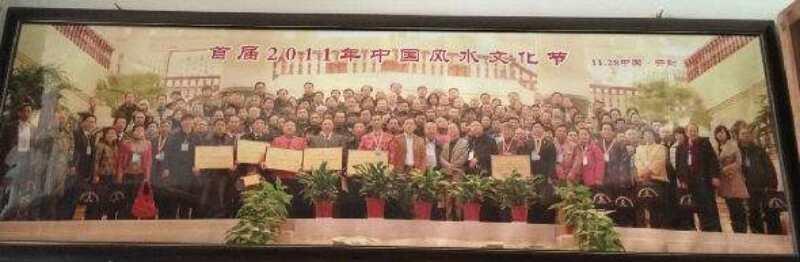 """2017中国风水☆易经文化""""双节""""~顶尖消息(今日版)"""