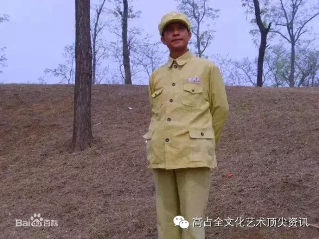 高占全论文:寻龙风水宝地――河南大中原